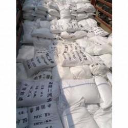 驰远 厂家直销 农业级i肥料  工业 级磷酸二氢钾  水处理专用磷酸二氢钾   现货销售