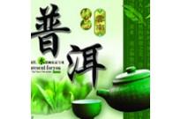 2018北京茶叶展览会(茶博会)