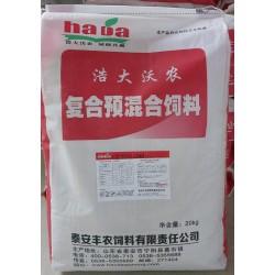 泰安浩大沃农生物科技有限公司加盟开店