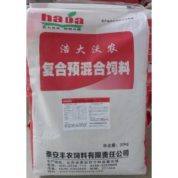 4%小猪预混料1241,高性价比,质优价廉,山东浩大沃农,欢迎选购