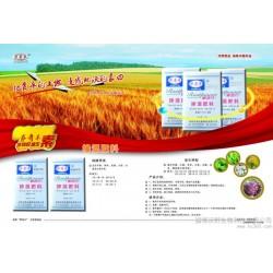 供应沃野氯化钾型肥料,厂家直销