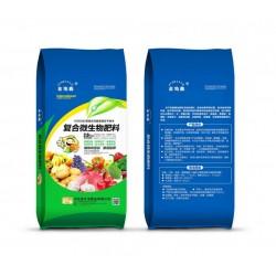 金地鑫 海南复合微生物肥料 根结线虫羊粪阿维菌素有机肥