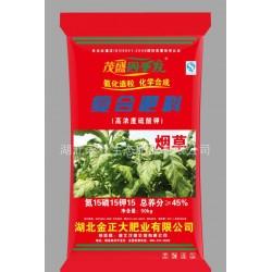 烟草专用肥 硫酸钾复合肥料 15-15-15 湖北肥料 长效缓释肥