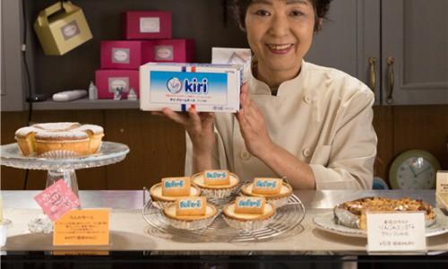 法国著名奶油芝士【Kiri凯芮】携手日本烘焙大师小嶋留味,千载难逢的大师见面会,上海等你!