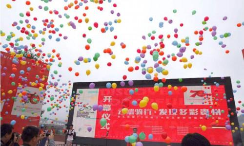 百人合唱《歌唱祖国》,献礼新中国70年