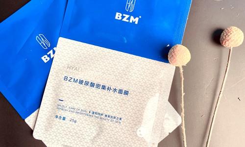 bzm官网产品 玻尿酸补水面膜让肌肤水润透亮