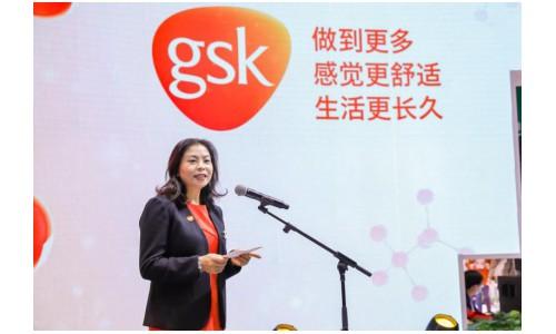 GSK消费保健品携创新产品与服务亮相第三届进博会