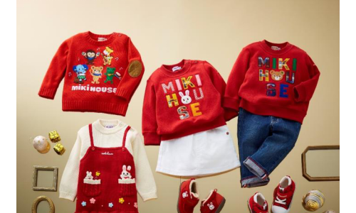 光是看着就福气满盈!MIKI HOUSE锦鲤红儿童穿搭分享!