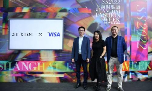 招商银行 Visa bilibili联名信用卡焕新升级,打造年轻人的时尚专属卡片