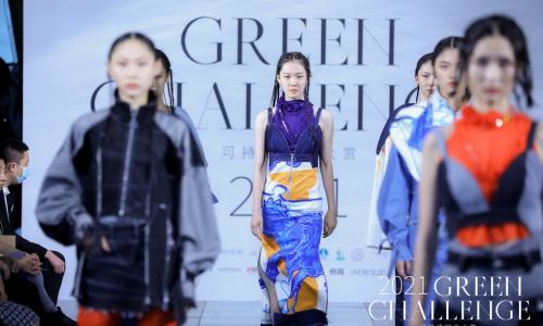"2021 Green Challenge 可持续时尚大赏开启""云端""环保秀"